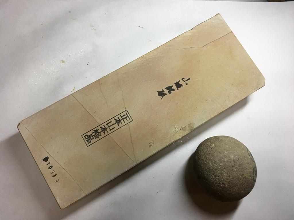 画像1: 天然砥石 正本山 山城銘砥奥殿巣板上冴卵色 1.6Kg 10339