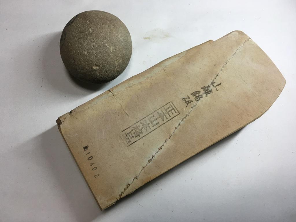 画像1: 天然砥石 正本山 山城銘砥奥殿巣板卵色梨地傷 0.9Kg 10402