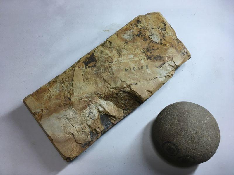 画像3: 天然砥石 正本山 山城銘砥奥殿巣板卵色梨地傷 0.9Kg 10402