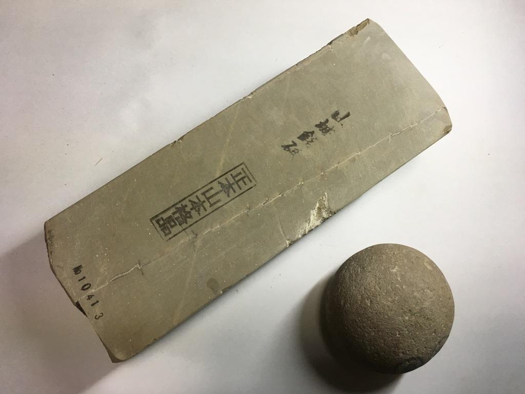画像1: 天然砥石 正本山 山城銘砥奥殿東戸前  1.3Kg 10413