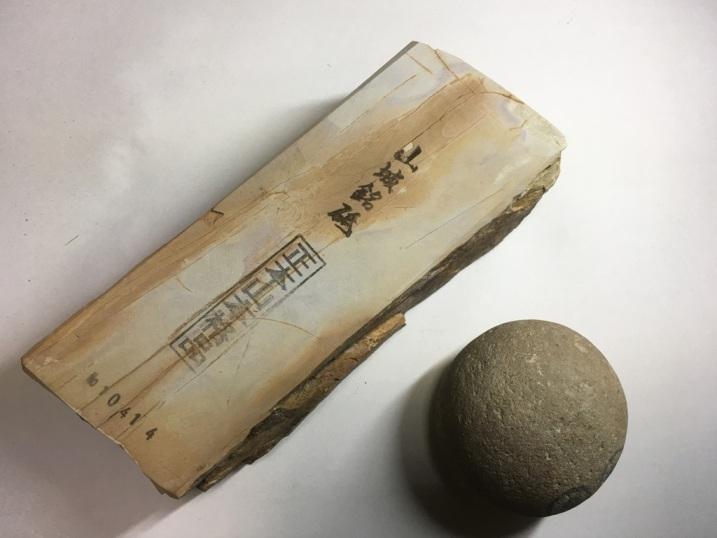 画像1: 天然砥石 正本山 山城銘砥奥殿巣板 1Kg 10414
