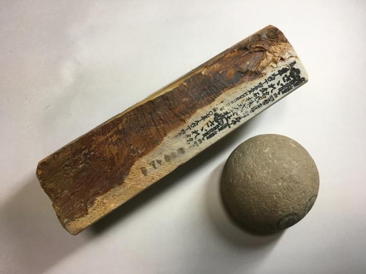 画像2: 天然砥石 正本山 山城銘砥奥殿巣板 1Kg 10414