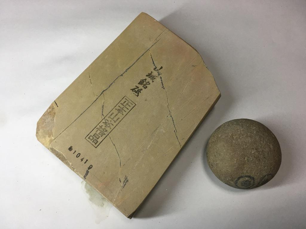 画像1: 天然砥石 正本山 山城銘砥奥殿 1.3Kg 10419