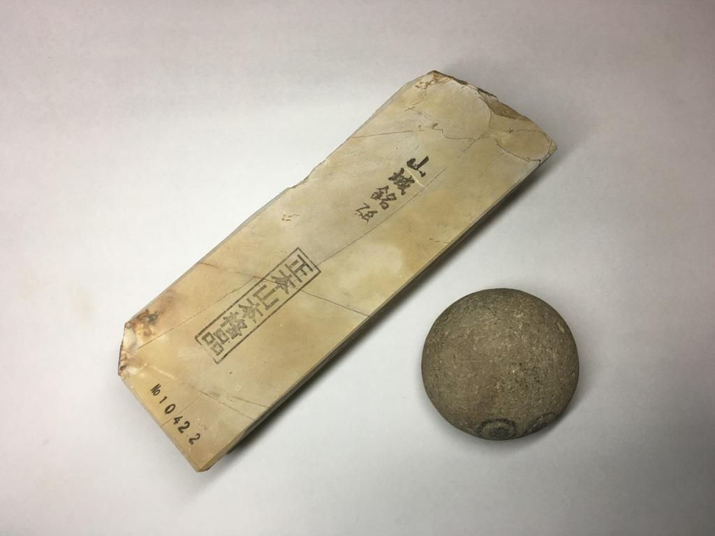 画像1: 天然砥石 正本山 山城銘砥奥殿 1.2Kg 10422