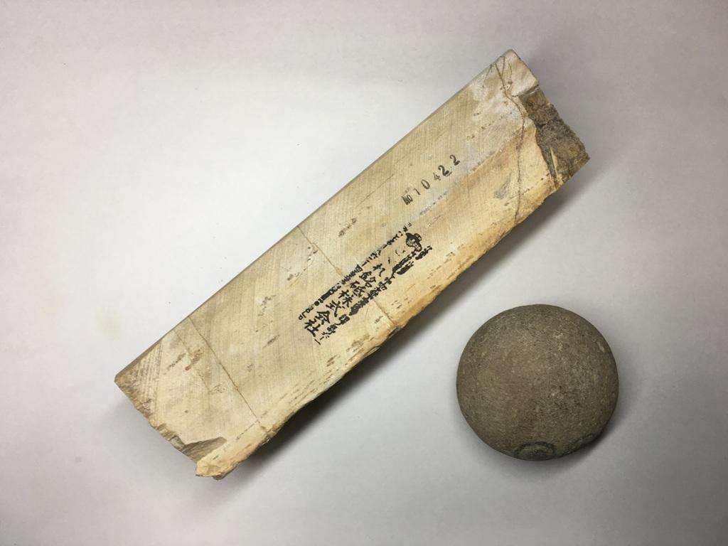 画像2: 天然砥石 正本山 山城銘砥奥殿 1.2Kg 10422