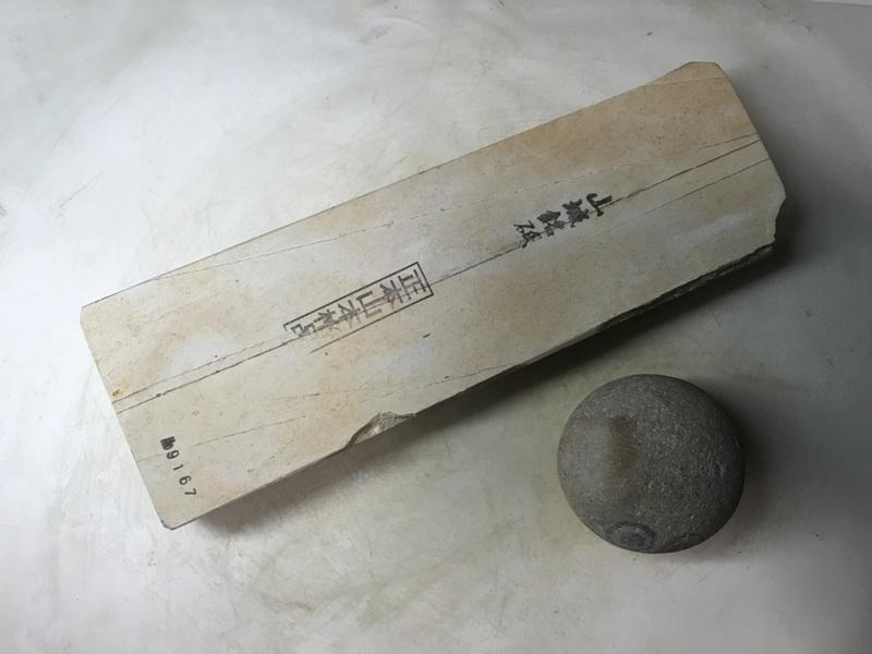 画像1: 天然砥石 正本山 山城銘砥奥殿本巣板泣ける八寸1.2Kg 9167