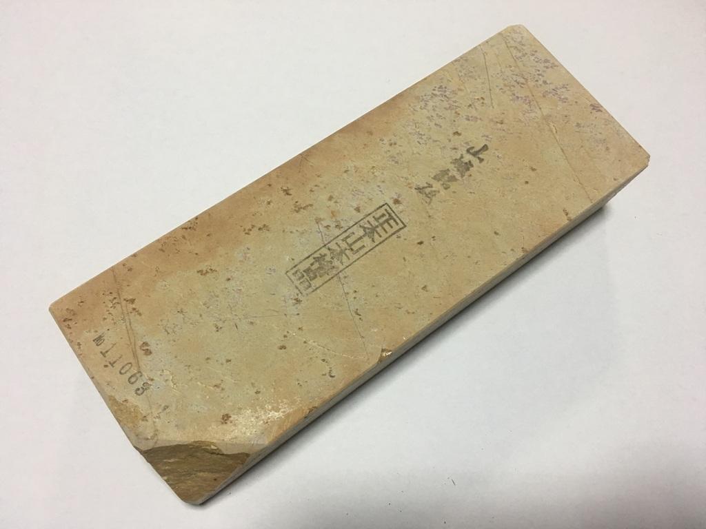画像1: 天然砥石 奥殿本巣板羽24切より大・長尺 2.1Kg 11063