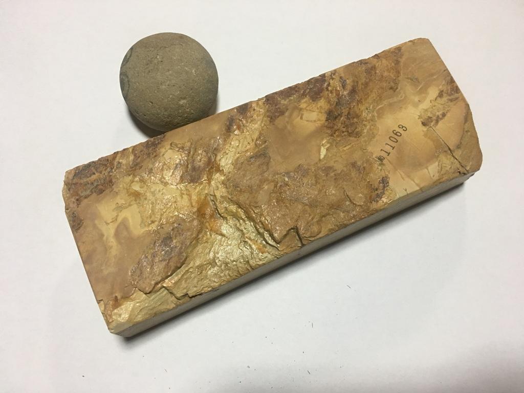 画像3: 天然砥石 奥殿本巣板羽24切より大・長尺 2.1Kg 11063