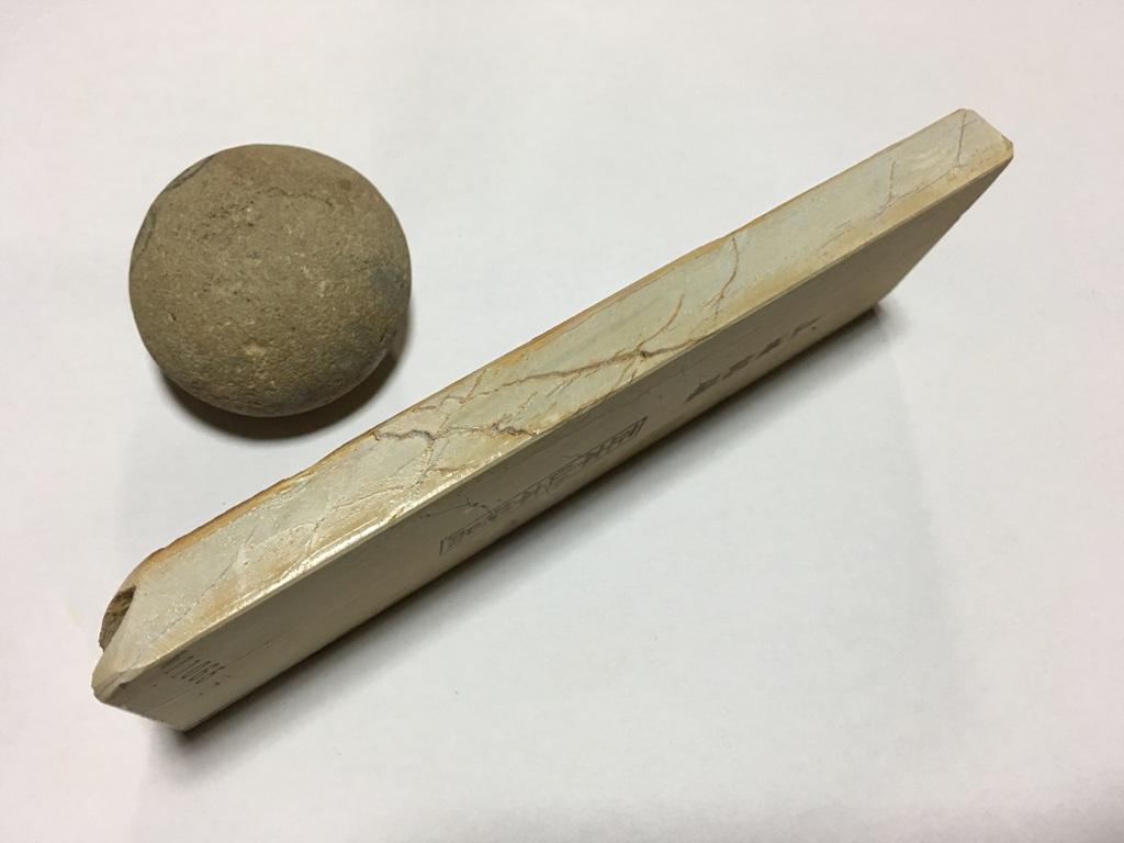 画像2: 天然砥石 奥殿本巣板上すなし 0.4Kg 11065