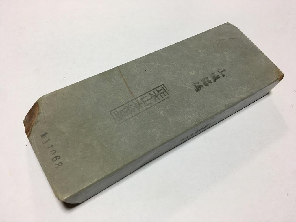 画像1: 天然砥石 菖蒲谷尾崎あいさ 上 40 1.1Kg 11068