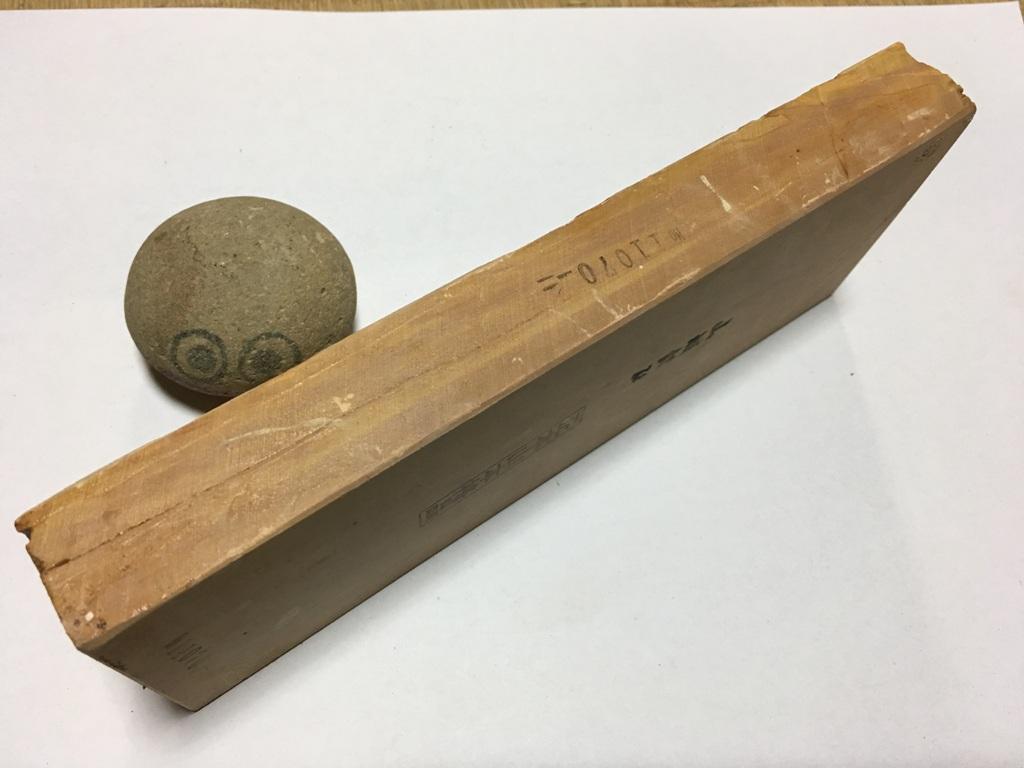 画像2: 天然砥石 中世中山戸前赤ぴん肉もよう大判八寸 1.3Kg 11070