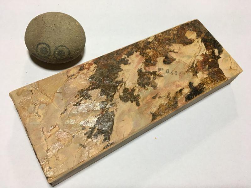 画像3: 天然砥石 中世中山戸前赤ぴん肉もよう大判八寸 1.3Kg 11070