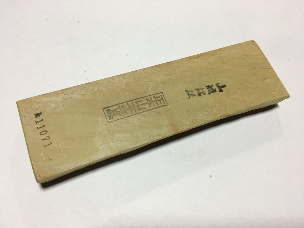 画像1: 天然砥石 中世中山 向ノ地町産三角株の上 0.6Kg 11071