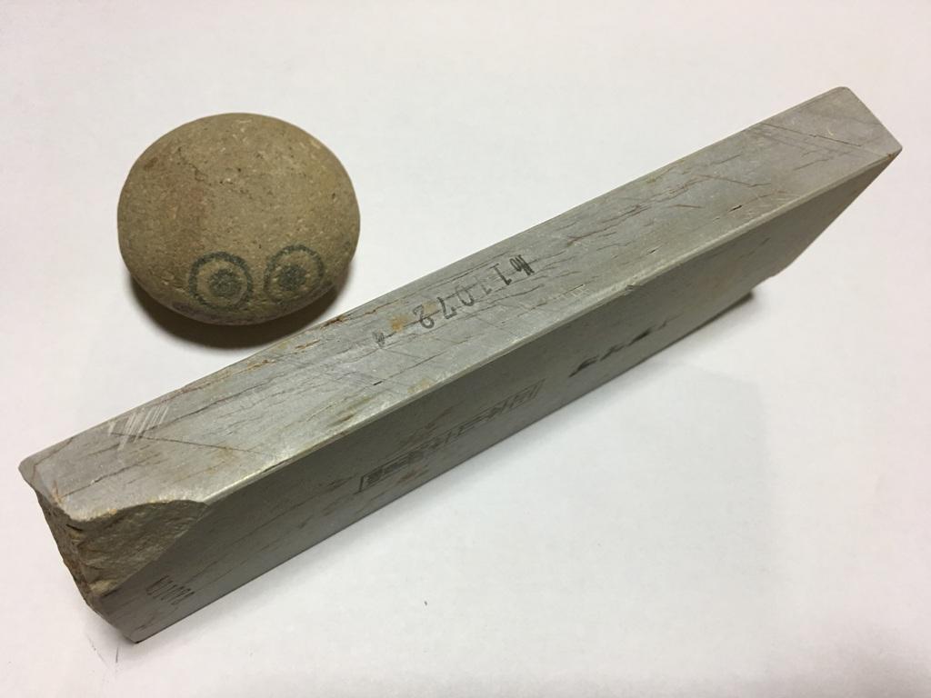 画像2: 天然砥石 奥殿天井〜八枚硬い 山頂とれ 0.8Kg 11072