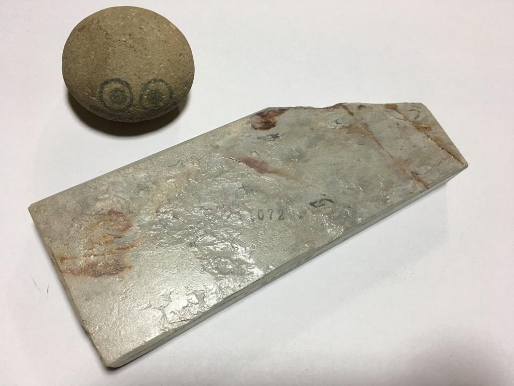 画像3: 天然砥石 奥殿天井〜八枚硬い 山頂とれ 0.8Kg 11072