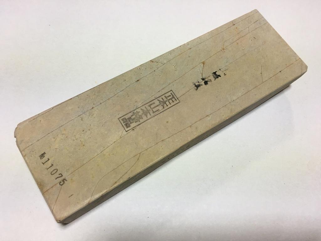 画像1: 天然砥石 奥殿本巣板30切8寸丈 1.4Kg 11075