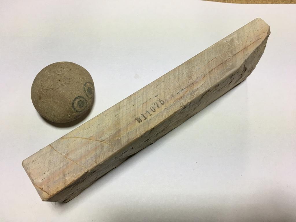 画像2: 天然砥石 奥殿本巣板30切8寸丈 1.4Kg 11075