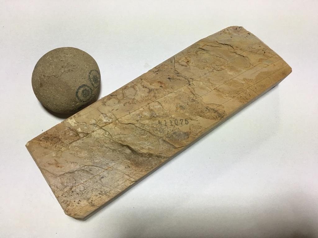 画像3: 天然砥石 奥殿本巣板30切8寸丈 1.4Kg 11075