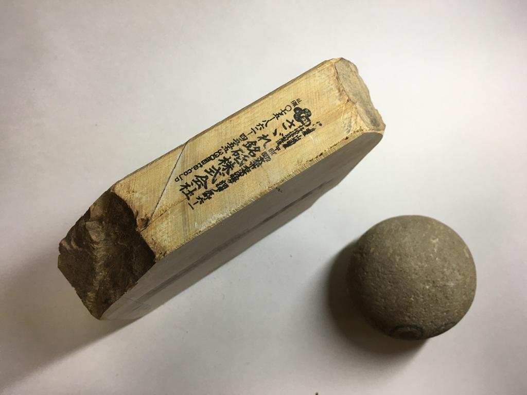 画像2: 天然砥石 正本山 山城銘砥奥殿巣板原色超梨地 0.9Kg 10334