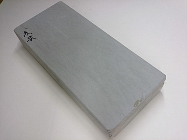 画像1: 天然砥石八木ノ嶋 水浅黄 1.7Kg 10340
