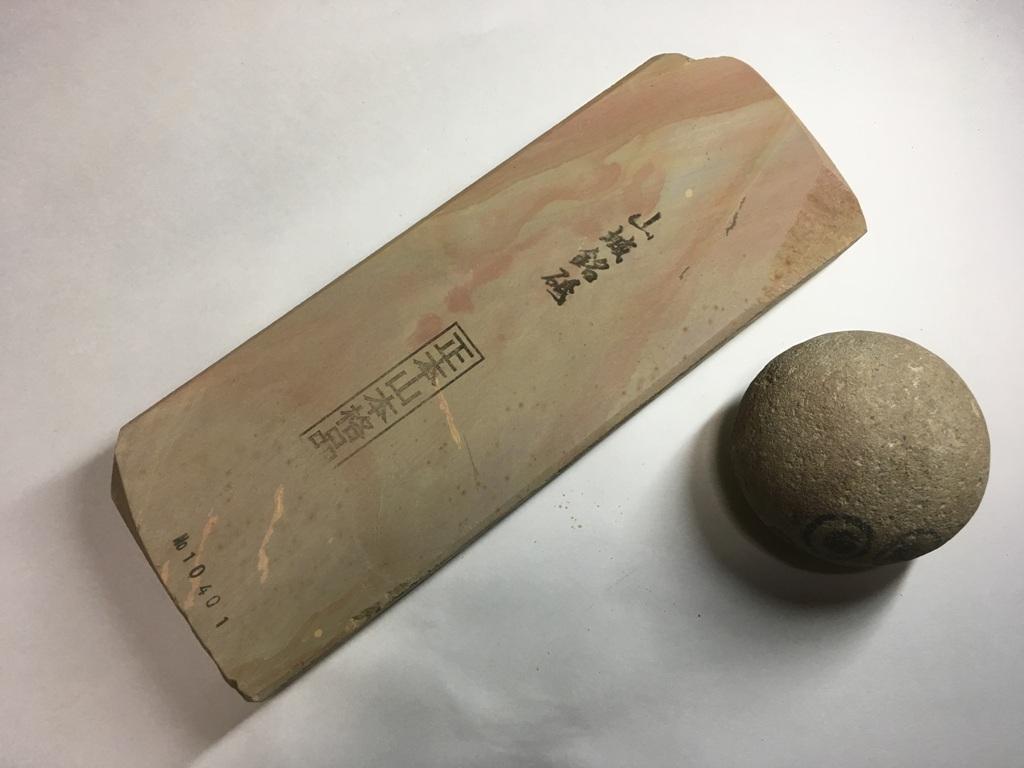 画像1: 天然砥石 正本山 山城銘砥奥殿東戸前  0.8Kg 10401