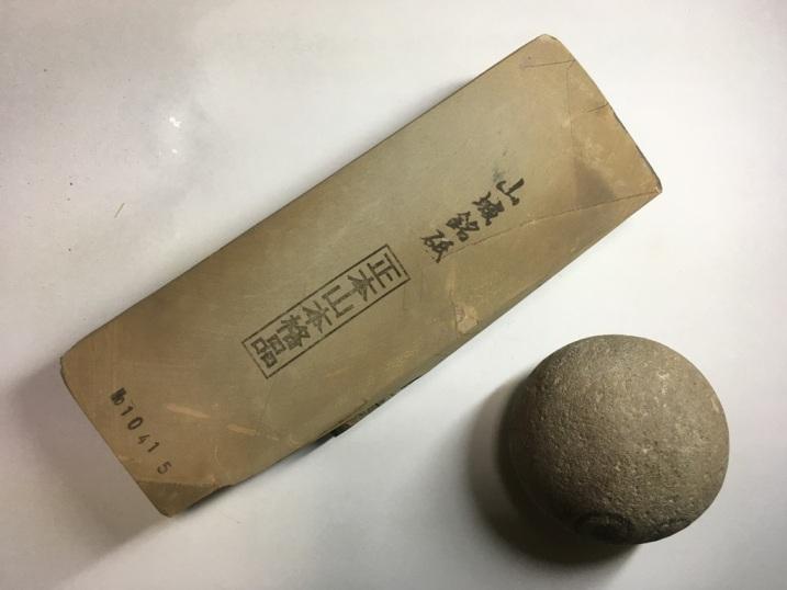 画像1: 天然砥石 正本山 山城銘砥奥殿東戸前  0.7Kg 10415