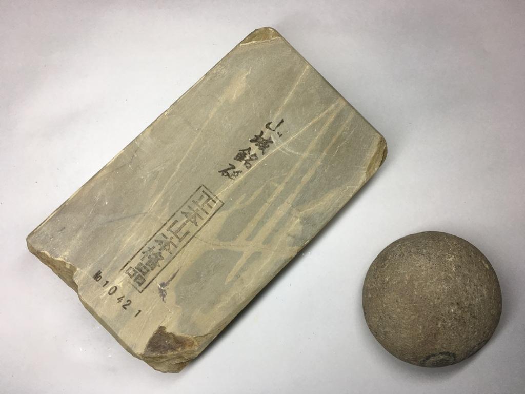 画像1: 天然砥石 正本山 山城銘砥奥殿 1.1Kg 10421