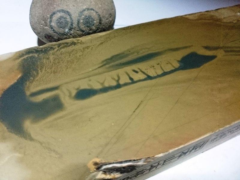 画像4: 天然砥石 正本山 山城銘砥京都市右京区梅ケ畑産 中世中山戸 1.2Kg 10539