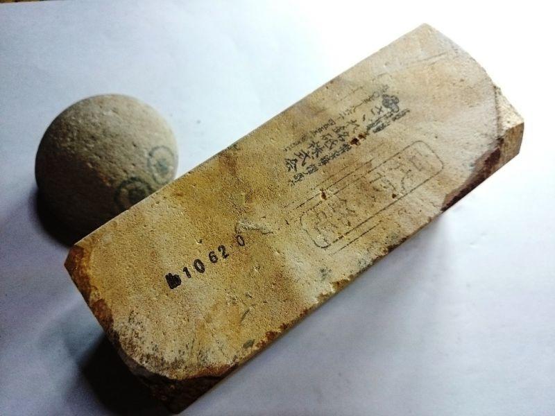 画像2: 天然砥石 古代伊豫銘砥 硬い木目がっつ板 1.4Kg 10620