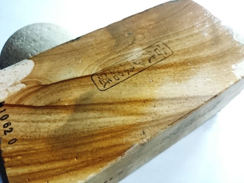 画像4: 天然砥石 古代伊豫銘砥 硬い木目がっつ板 1.4Kg 10620