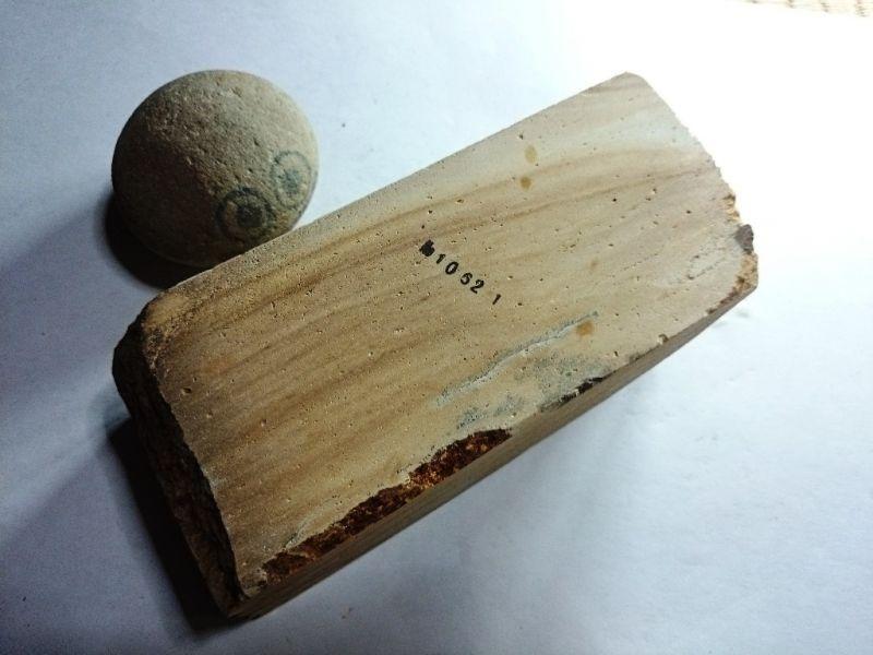 画像3: 天然砥石 古代伊豫銘砥 スーパー環巻 1.3Kg 10621