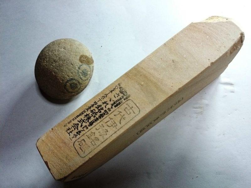 画像2: 天然砥石 古代伊豫銘砥 しましま 0.9Kg 10622