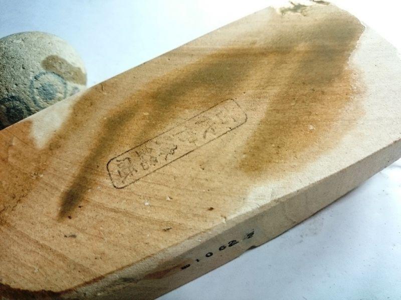 画像4: 天然砥石 古代伊豫銘砥 しましま 0.9Kg 10622
