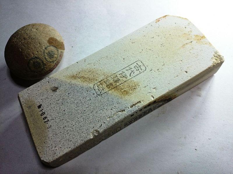 画像1: 天然砥石 古代伊豫銘砥 煙硝 0.8Kg 10623