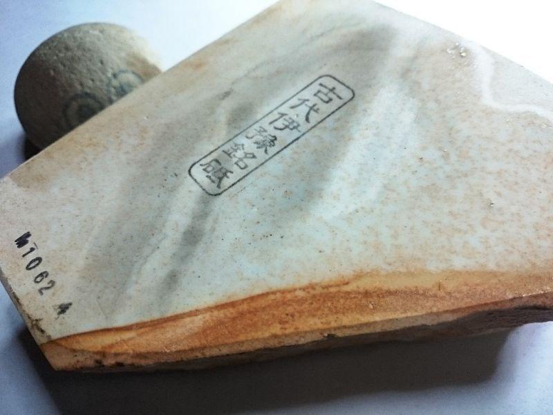 画像4: 天然砥石 古代伊豫銘砥 スーパー蓮華いや紅葉 1.8Kg 10624