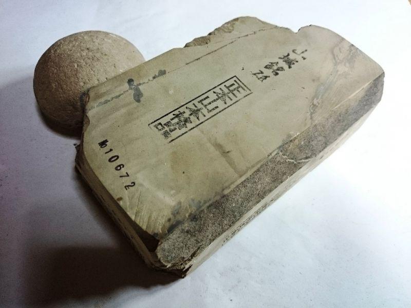 画像1: 天然砥石 正本山 山城銘砥京都市右京区梅ケ畑産 奥殿とまえ緑 1.3Kg 10672