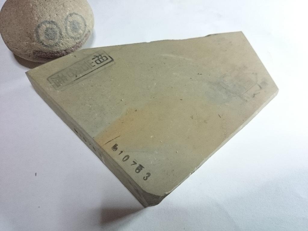 画像1: 相岩谷 0.5Kg 10763
