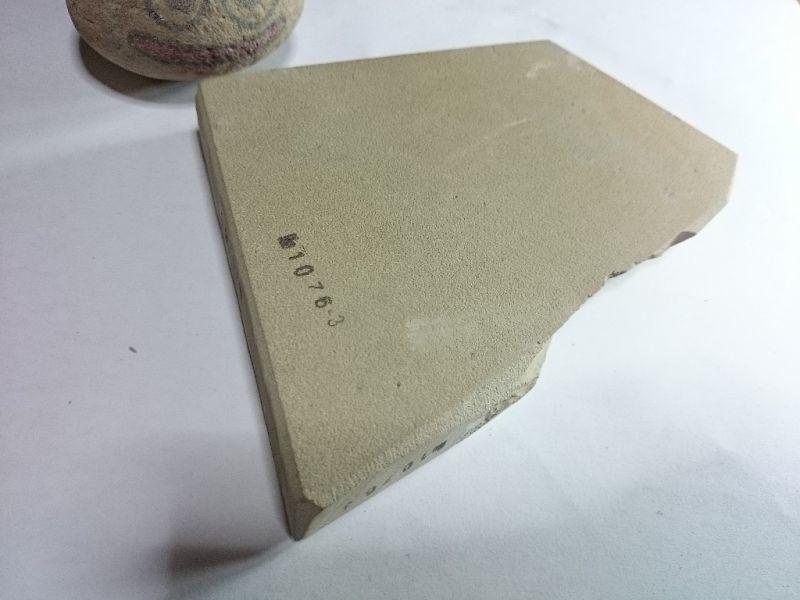 画像3: 相岩谷 0.5Kg 10763