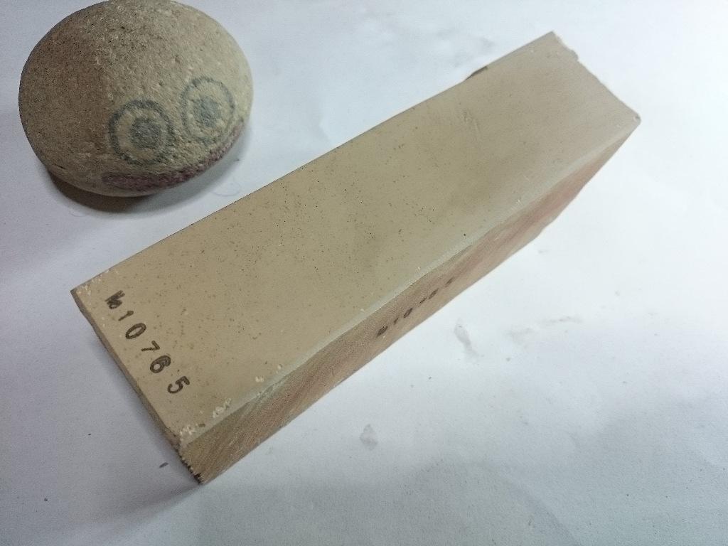 画像1: 謎の砥石 0.4Kg 10765