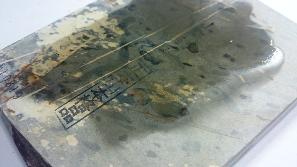 画像4: 天然砥石 正本山 山城銘砥京都市右京区梅ケ畑産 菖蒲谷尾崎天井巣板からすなまず 1Kg 10819
