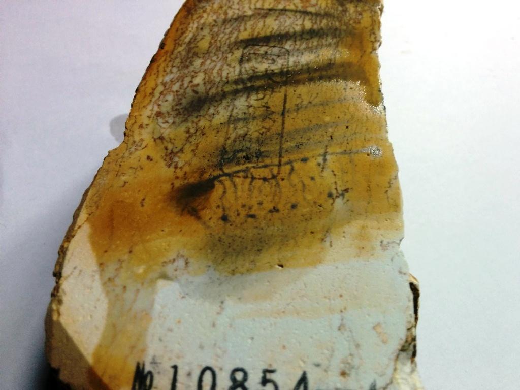 画像4: 伝統千五百年 天然砥石 古代伊豫銘砥  銘砥職キリ 1.1Kg 10854