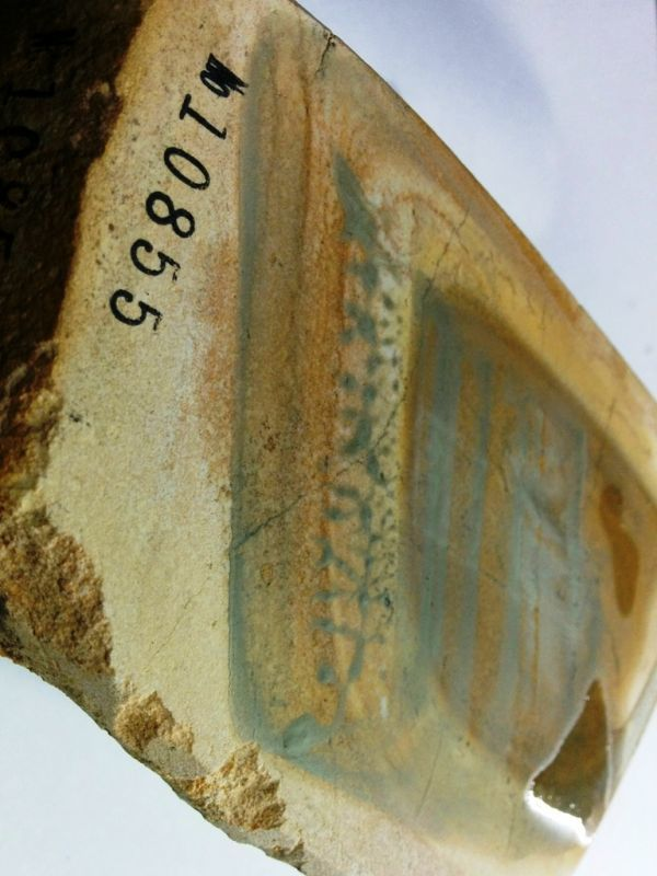 画像4: 伝統千五百年 天然砥石 古代伊豫銘砥  銘砥職キリ 1.5Kg 10855