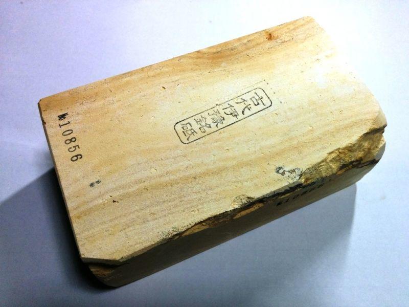 画像1: 伝統千五百年 天然砥石 古代伊豫銘砥  もくめ 1.6Kg 10856