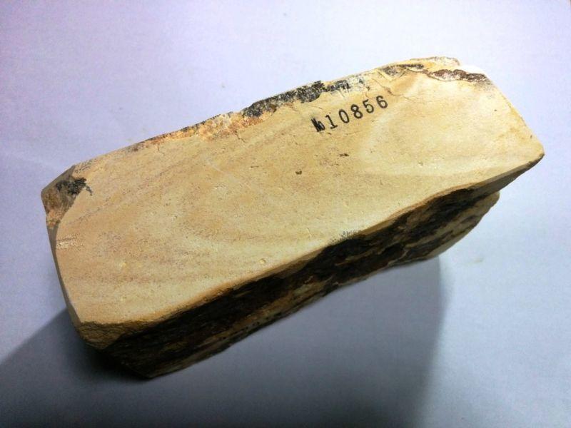 画像2: 伝統千五百年 天然砥石 古代伊豫銘砥  もくめ 1.6Kg 10856