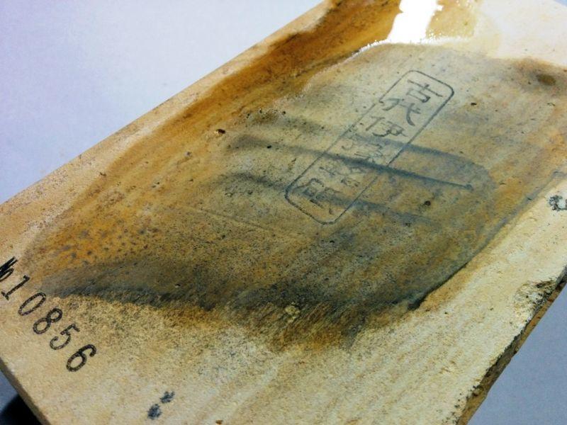 画像4: 伝統千五百年 天然砥石 古代伊豫銘砥  もくめ 1.6Kg 10856
