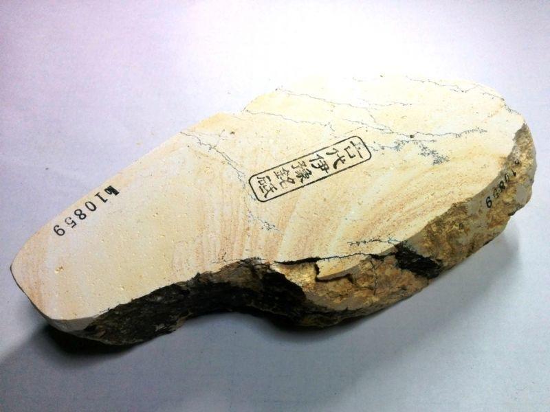 画像1: 伝統千五百年 天然砥石 古代伊豫銘砥  けばけばしい 1.5Kg 10859