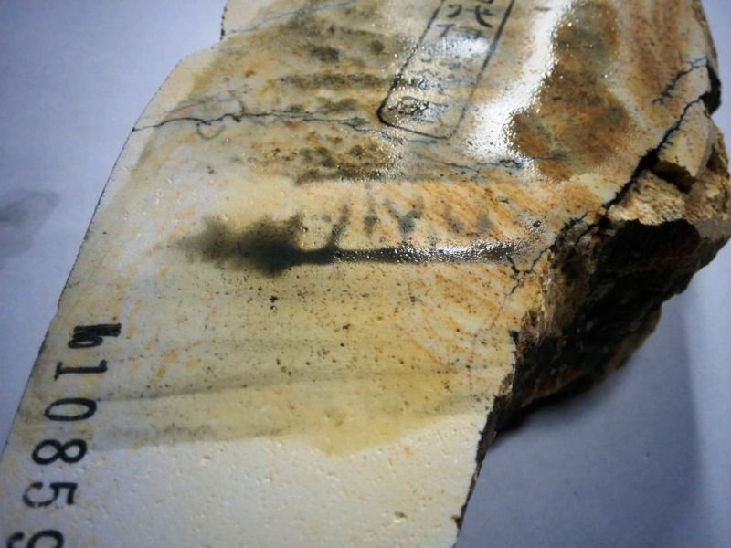 画像4: 伝統千五百年 天然砥石 古代伊豫銘砥  けばけばしい 1.5Kg 10859