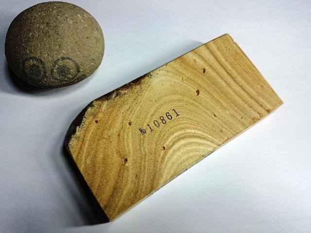 画像3: 伝統千五百年 天然砥石 古代伊豫銘砥  木目 0.4Kg 10861