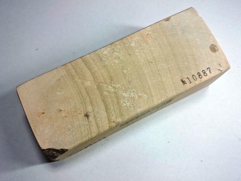 画像3: 伝統千五百年 天然砥石 古代伊豫銘砥  しましま 1.2Kg 10887