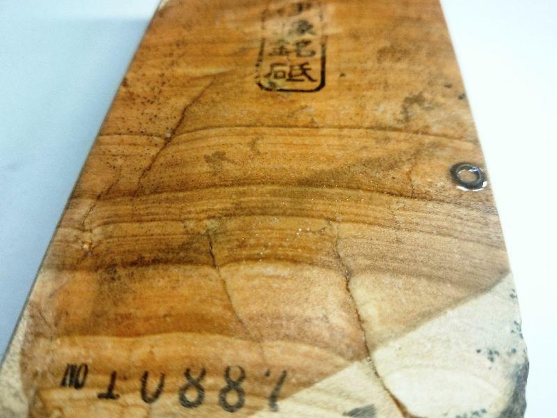 画像4: 伝統千五百年 天然砥石 古代伊豫銘砥  しましま 1.2Kg 10887